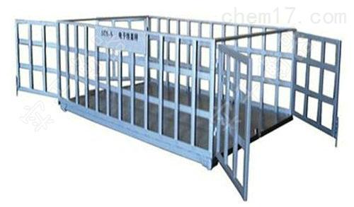 带围栏式碳钢畜牧秤,全面防滑面板电子秤