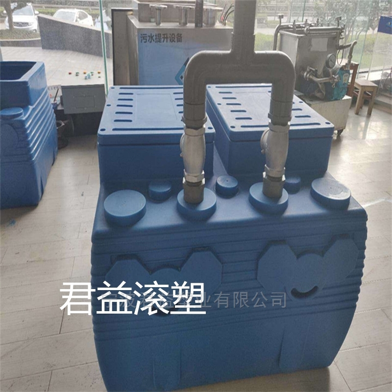 厨房污水提升设备外壳厂家