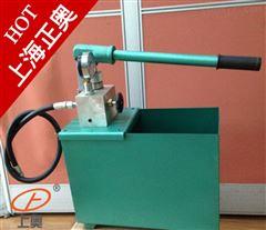SYL-31/6.3型手动试压泵 试压测试设备 正品保修