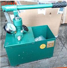 SYL-4/80型上奥牌手动试压泵 精品质量保证厂家直销