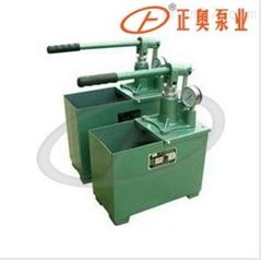 SYL-12/20型手动试压泵 水压试验泵受压装置设备