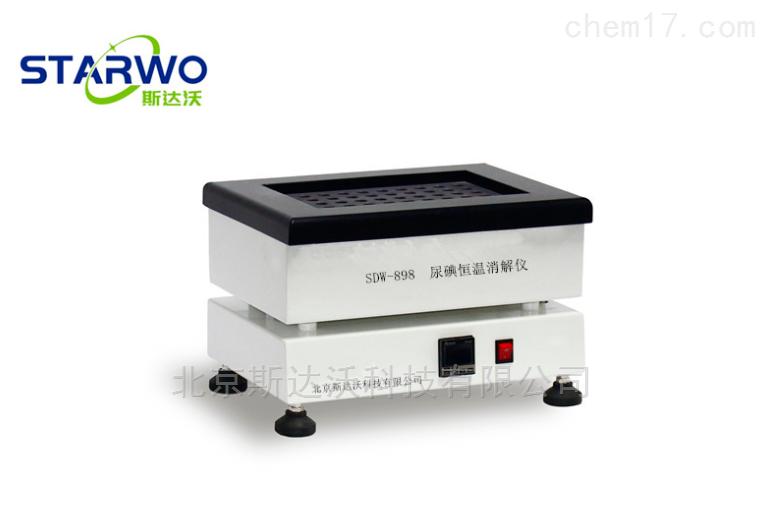 尿碘恒温消解仪,多功能消解器