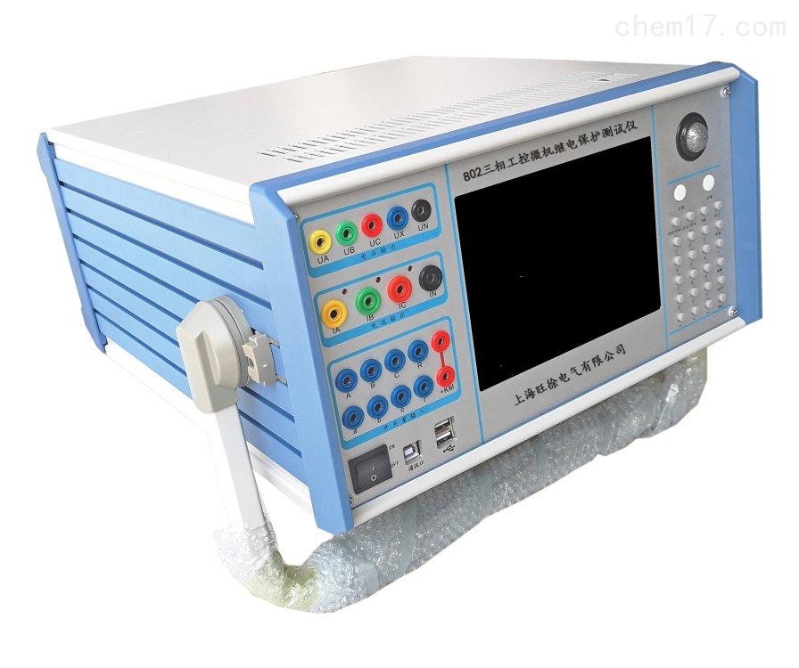 ZWJ-30系列繼電保護測試儀
