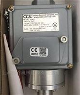 604P15美国进口CCS压力开关正品供应