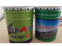 超薄型钢结构防火涂料生产报价