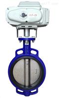 D971XD971X电动对夹式软密封蝶阀