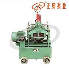 4DSY-I型14/80电动试压泵 铸铁打压泵 厂家直销