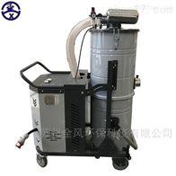 脉冲式高压吸尘器