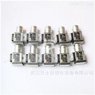 力士乐液压压力继电器HED8OH-20/100K14