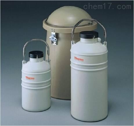 美国热电Arctic Express低温储存运输液氮罐