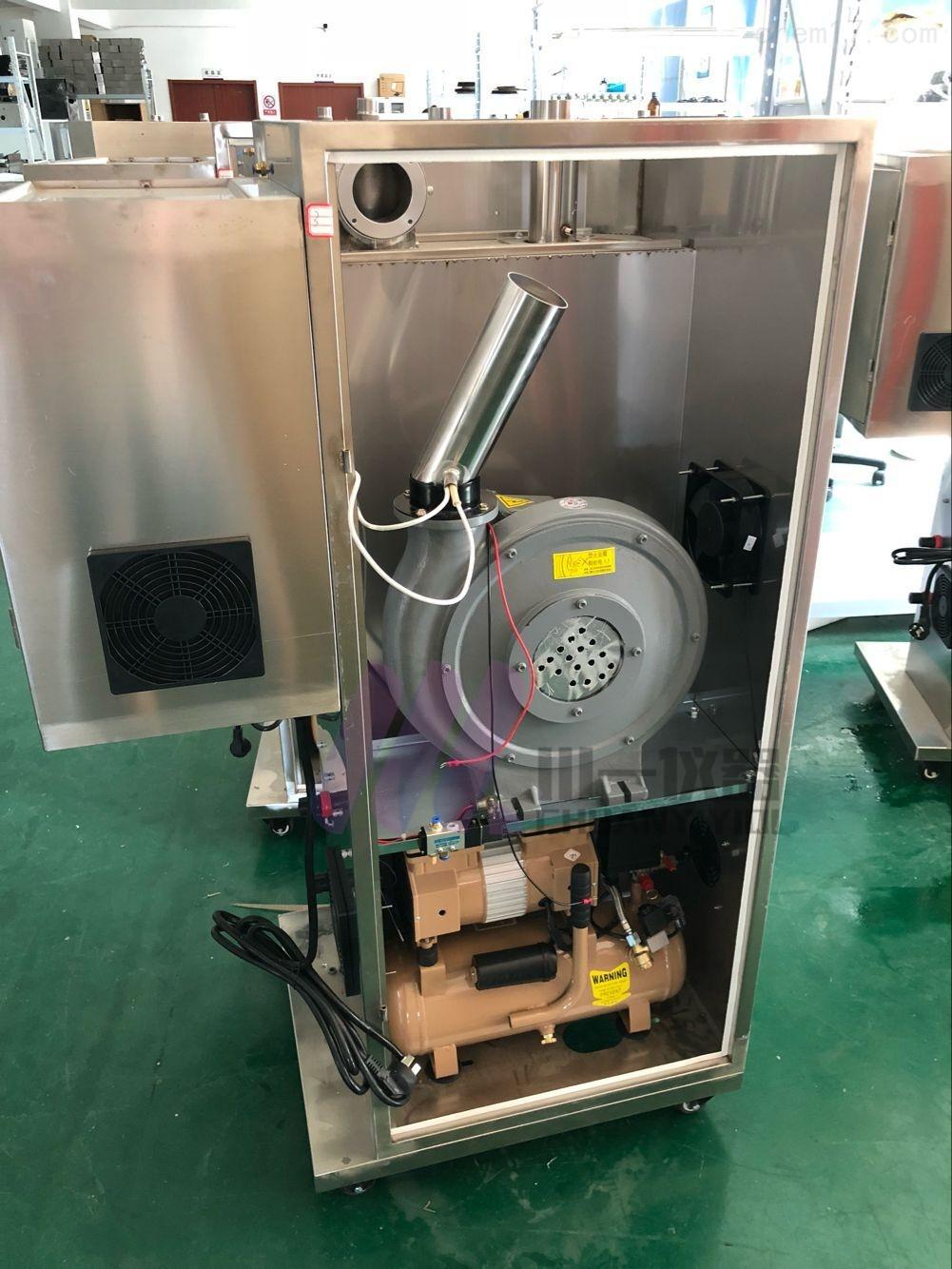 实验室喷雾造粒机CY-8000Y离心式喷雾干燥机