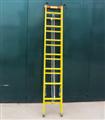 MY-JYT-SMY-JYT-S-8米  8米绝缘伸缩单梯