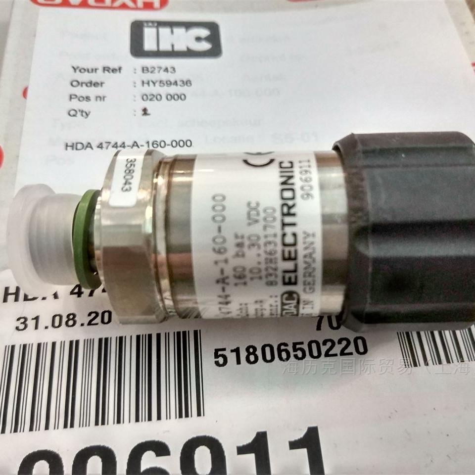 HYDAC贺德克HDA4745-A-400-000传感器现货