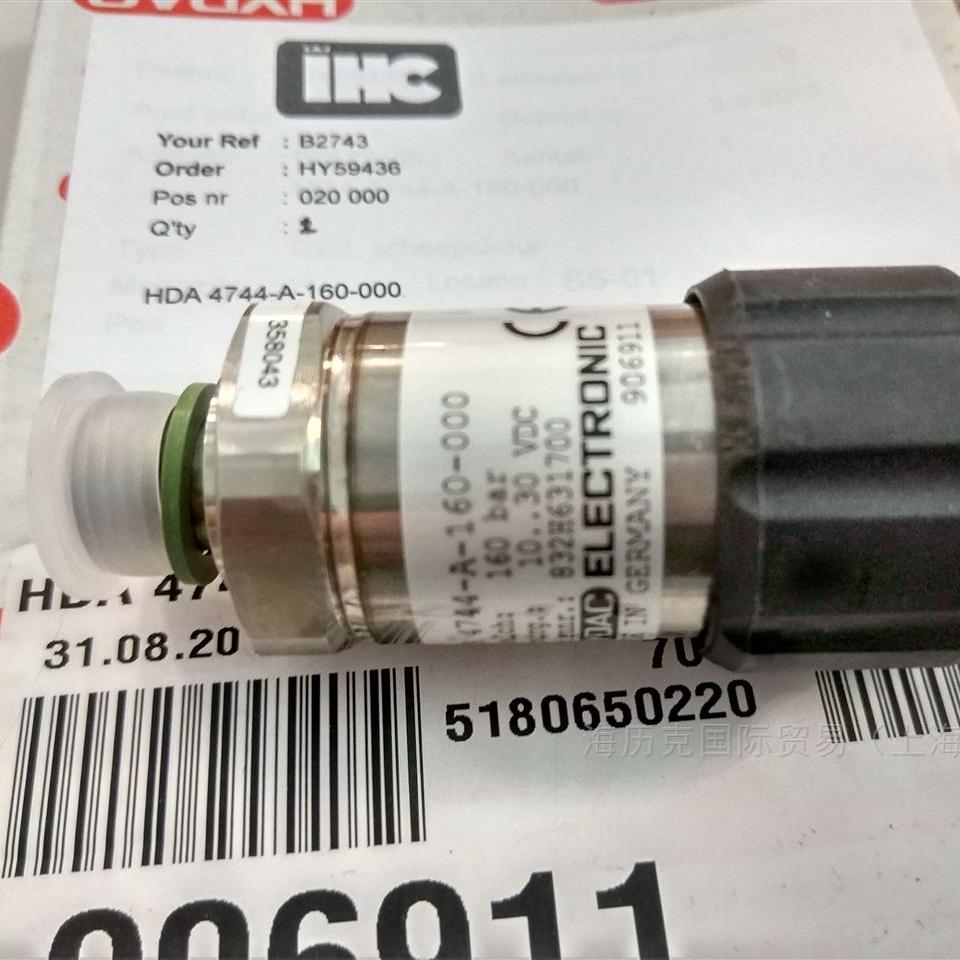 Hydac压力传感器EDS344-2-400-000现货
