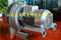 RB-高压真空送料鼓风机