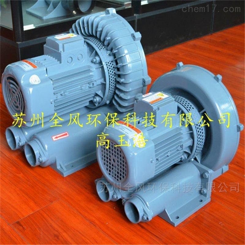 5.5KW高压环形隔热风机