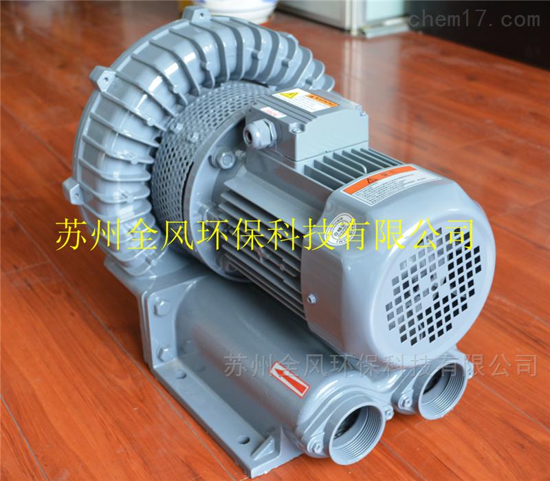 耐高温高压风机电焊设备专用