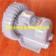 RB-61DH-1工业高压旋涡气泵
