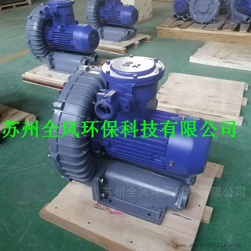 甲烷气体输送高压防爆风机