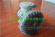 防爆工业高压旋涡气泵