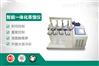 JC-ZL-301/401 智能一體化蒸餾儀