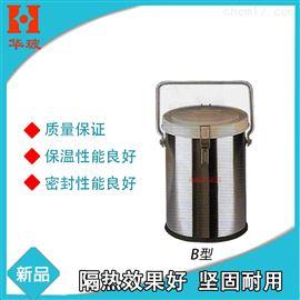 杜瓦瓶储存运输罐 B型 BE型 C型 CAL型