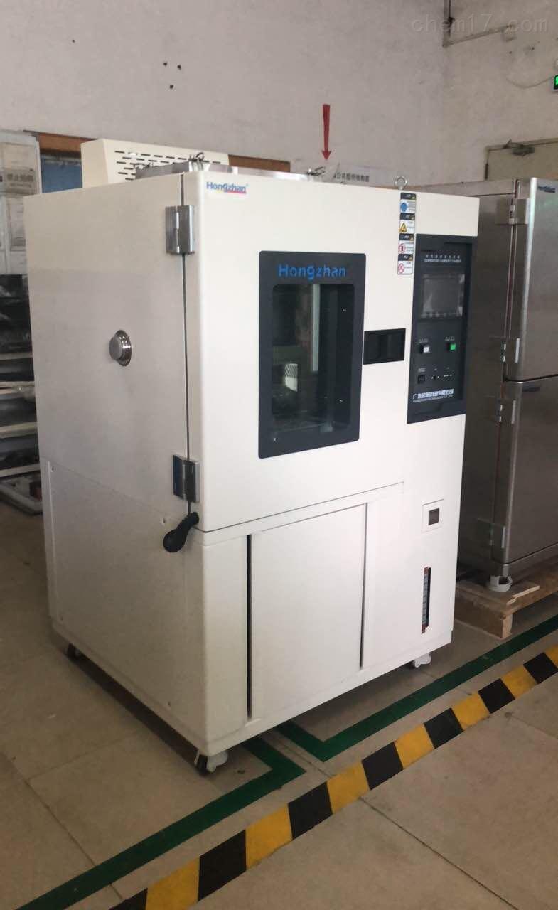 武汉超低温循环试验箱