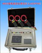 HSDZC電能綜合測試儀(LCD320*240)