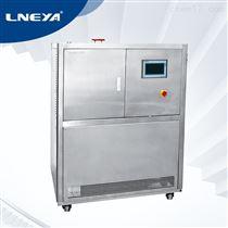 SUNDI-7A15W包郵控物料溫度模式-70℃ ~ 250℃制冷加熱循環器