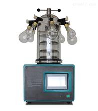 BFD-1D-50Plus实验型真空冷冻干燥机