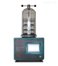 BFD-1B-50Plus实验型真空冷冻干燥机