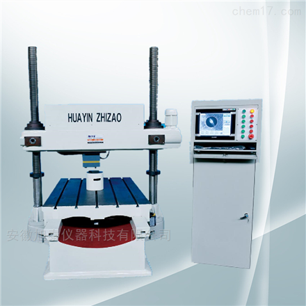 HBMS-3000C型数显门式布氏硬度计