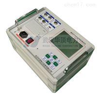 HDGK高压开关动作特性测试仪