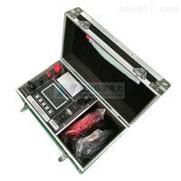 HDHL系例回路接触电阻测试仪