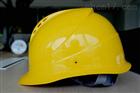 MY-FH-MAPMY-FH-MAP  一字型ABS透气安全帽
