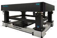 TMC光学平台 LaserTable-Base