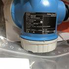 E+H差压变送器FMD77-ABA7F21DBAAA质优价廉