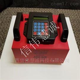 ASM925靜摩擦系數測定儀