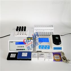 JH-TD300浙江多参数水质分析仪三参数污水速测仪