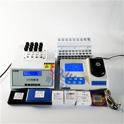 JH-TP200总磷指数检测仪出水总磷测定仪