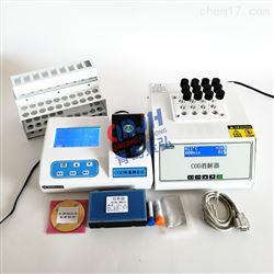 JH-TP200多功能总磷测试仪地表水总磷检测仪