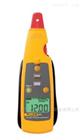 Fluke 771美国福禄克FLUKE毫安级过程钳型表