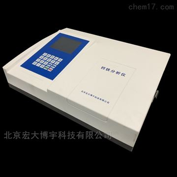 X熒光鈣鐵水泥生料石灰石元素分析檢測儀器