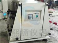 分液漏斗震荡器YLDZ-6适用于水质污染检测