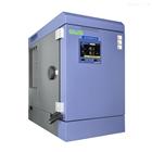 MW3030广五所GWS MT3065高低温试验箱