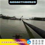 取水头水下安装【送水管道水下安装】机构