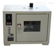 SYD-0610型SYD-0610型 沥青旋转薄膜烘箱