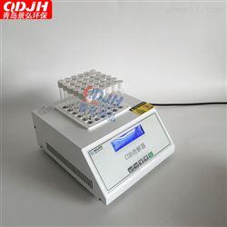 JH-YX检测cod消解仪器多参数消解装置
