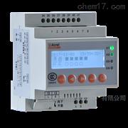 ARCM300-J1导轨式剩余电流电气火灾监控模块