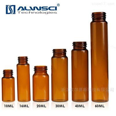 C0000053化学品储存玻璃瓶10ml16ml30ml60ml透明棕色